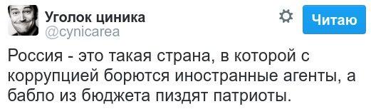 """""""Он сейчас концентрируется на украинских делах"""", - Песков об исключении Грызлова из Совбеза РФ - Цензор.НЕТ 5130"""