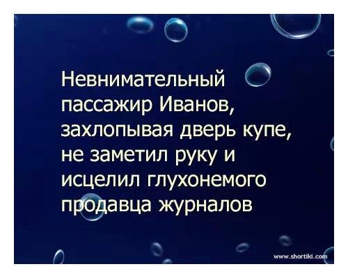 photo from album of Elena Zotova №15