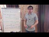 Redex - 4. Стратегия №1 или как получить прибыль в 370 тыс.рублей чистыми за 3-5 месяцев в Редекс