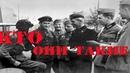 СВЯЗЬ ВРЕМЕН ИЛИ РОЖДЕННЫЕ ВОЕВАТЬ FULL HD, войска Вермахта, Германии, Красной Армии и России
