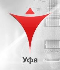 Мир музыки | Уфа | ВКонтакте