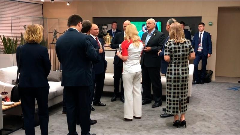 Неформальное общение Лукашенко с зарубежными лидерами на финале мундиаля в Москве