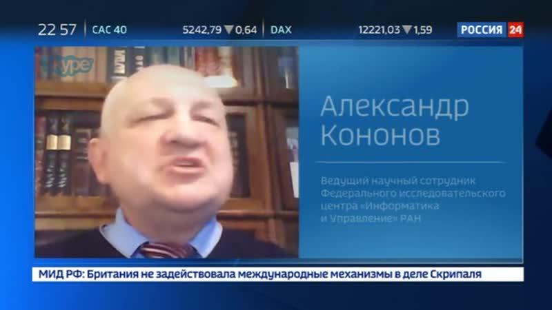Новости на «Россия 24» • Что общего у дела Скрипаля и британского сериала Ответный удар ? » Freewka.com - Смотреть онлайн в хорощем качестве