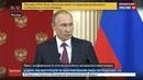 Новости на Россия 24 • Путин не представляет, что Трамп в Москве встречался с проститутками