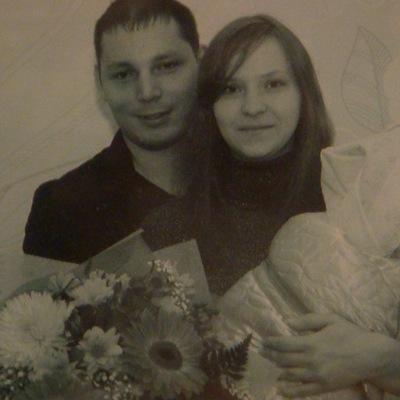 Наташа Черепанова, 15 января 1990, Архангельск, id81712756
