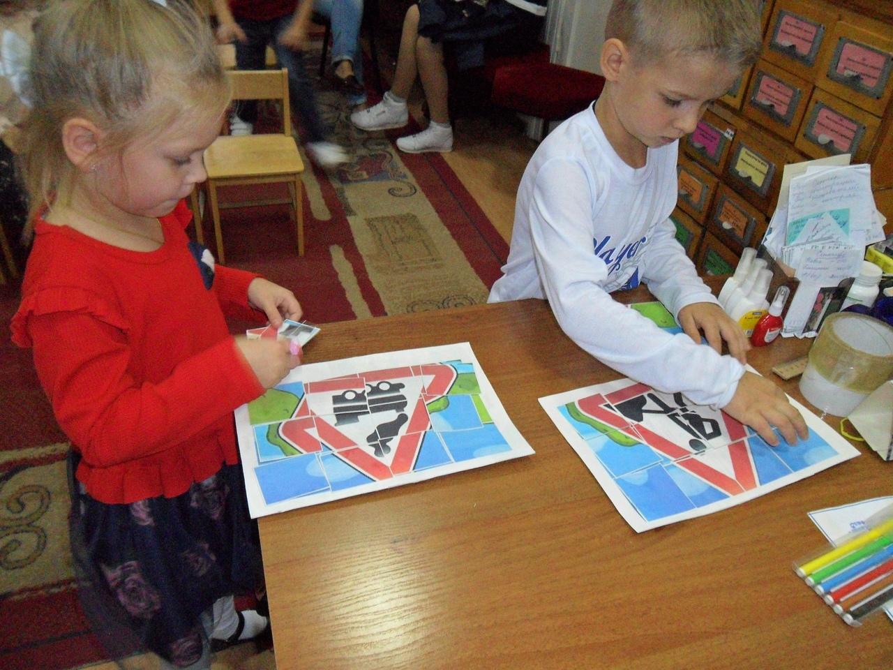 беседа о правилах дорожного движения, донецкая республиканская библиотека для детей, отдел искусств, детские сады 127 и 131