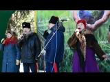 18 марта ансамбль казачьей песни песня Вольница