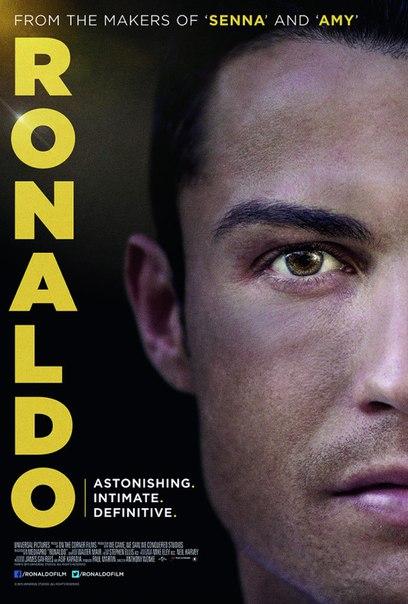 «Роналду» (2015)