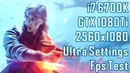 Battlefield V Dx11 i7 6700k Gtx 1080 Ti 21 9 2560x1080 Ultra Settings FPS TEST