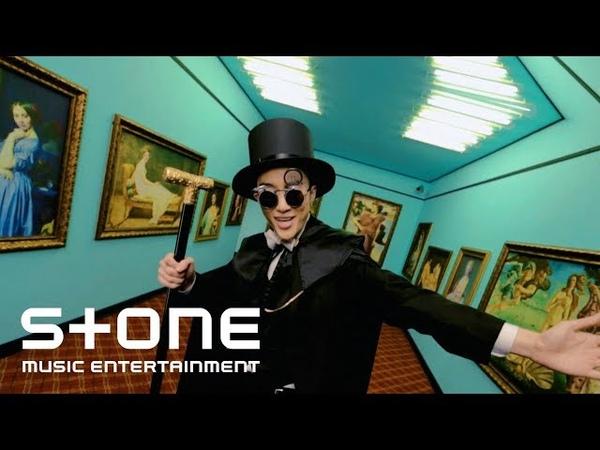 Zion.T - Babay (Feat. 개코 (Gaeko) of 다이나믹 듀오 (Dynamic Duo)) MV