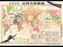 Вся правда о Великой Отечественной Войне 12 часть