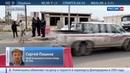 Новости на Россия 24 • Самолеты ВВС США, ударившие по Ливии, взлетели с британской авиабазы