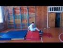 Сальто назад из положения сидя Прыг- Скок 4