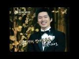 【TVPP】Jang Hyuk - Happy Wedding with Son, 장혁 - 6년 열애 끝에 행복한 결혼식 올린 장혁 @ Section TV