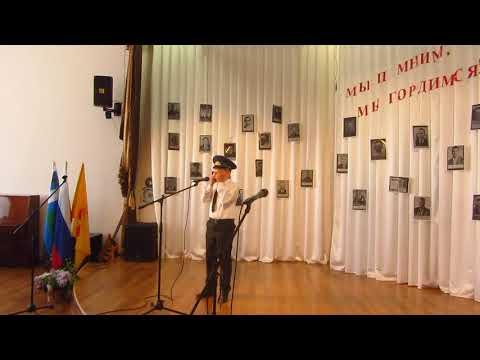 Военная фуражка Рома Фурсин 73 годовщина Дня Победы