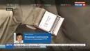 Новости на Россия 24 МВД Украины Аваков останется на посту несмотря на уголовное дело