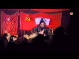 Егор Летов - ПОПС. 1995. LIVE