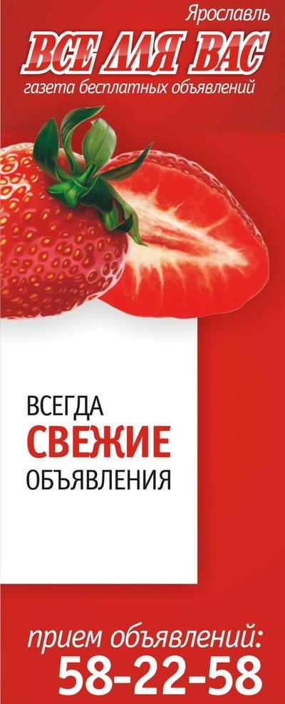 Подать объявление vdv76.ru колеса kz объявления дать объявление