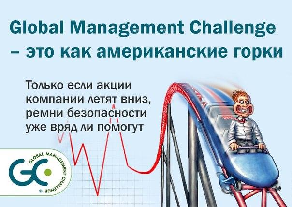 Российский инвестиционный фонд