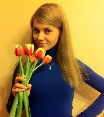 Светлана Ерёмина