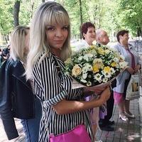 Митрохина Анастасия (Кузнецова)