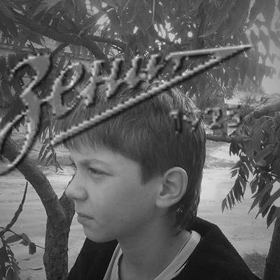 Artur Maslov, 21 мая 1986, Брянск, id219897199