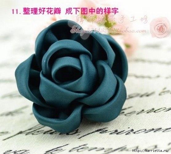 Цветок семьи