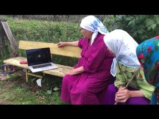 Видео с закрытой презентации клипа «Горы по колено»