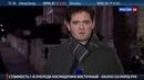 Новости на Россия 24 Еще одним меньше как ликвидировали Джихадиста Джона