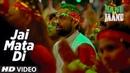 JAI MATA DI Song   Alamgir Khan, Javed Ali   Nanu Ki Jaanu   Abhay Deol   Patralekhaa