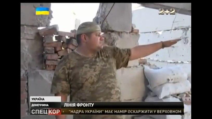 Яценюк призвал США предоставить Украине оборонительное оружие для защиты от российской агрессии - Цензор.НЕТ 3618