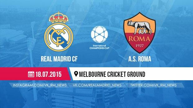 Рома, Реал Мадрид