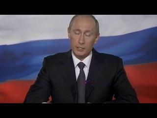сценка на юбилее посылка от президента путина