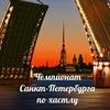 Чемпионат Санкт-Петербурга по хастлу 2014