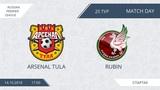 AFL18. Russia. Premier League. Day 25. Arsenal Tula - Rubin.