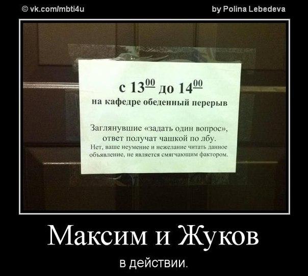 intimnaya-izmena-smotret