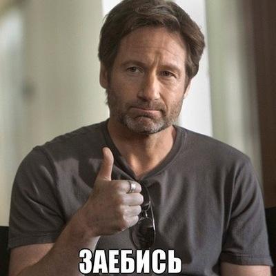 Александр Ракочий, 7 декабря 1992, Москва, id20010843