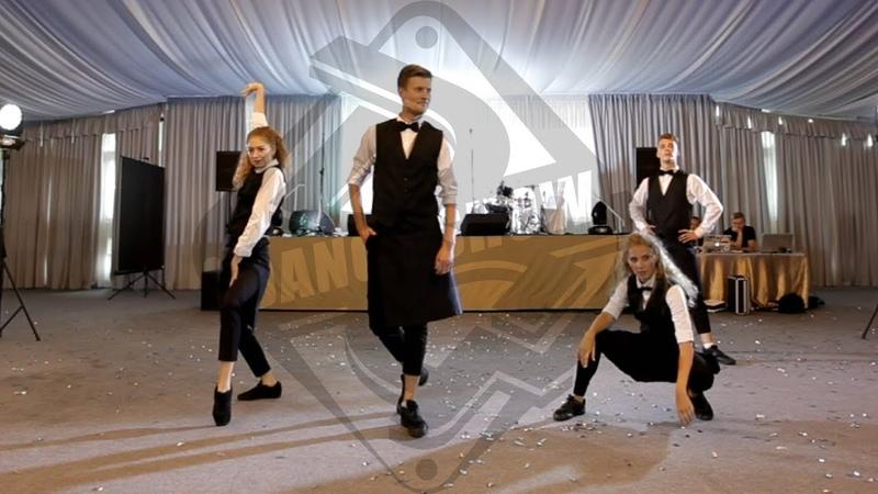 Танцующие официанты DanceGood