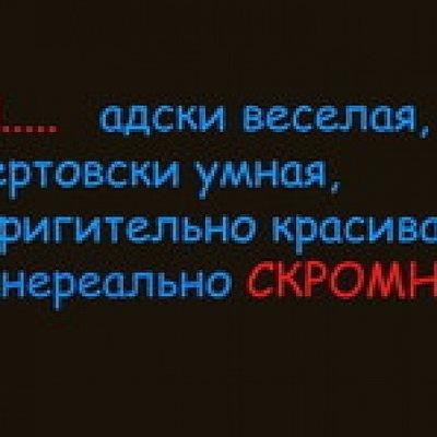 Магомед Гасанов, 27 июля 1998, Москва, id222704520