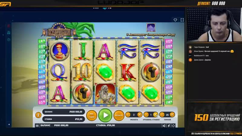 Стрим по игровым автоматам, в казино«MrBit» mrbitpartner.compromoland2ref=091fb04b1e2c23badea218cf99e1adf6