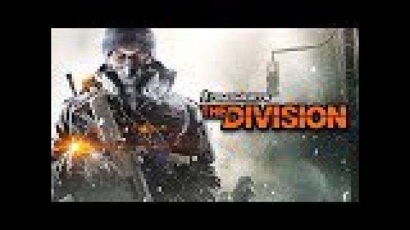 Прямой эфир с PS4 от H21_Delirious_(The Division ) БЕСОВЩИНА МАТЬ ЕЁ