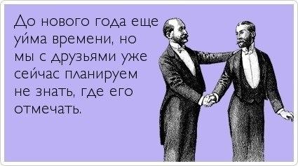 https://pp.vk.me/c543103/v543103813/12b22/T-odRygvdKU.jpg