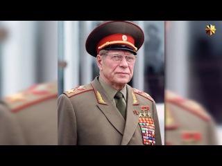 Секретные материалы генерала Ивашова ИНТЕРВЮ