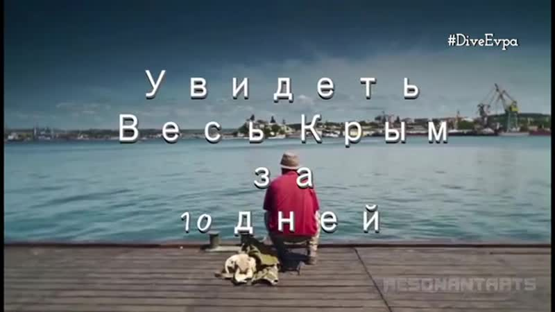 Весь Крым на авто