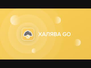 Кассир GO на Android