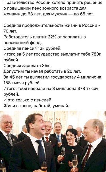 Фото №456273345 со страницы Михаила Лунёва