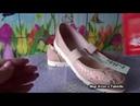 Розовые балетки от Avon