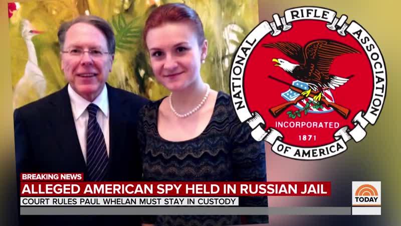 Во вторник 22 января 2019 в Москве прошли первые слушания по делу Пола Уилана :
