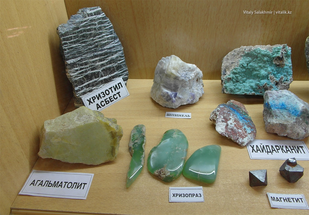 Камни, выставка Рух Ордо 2018