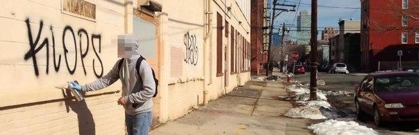 klops graffiti